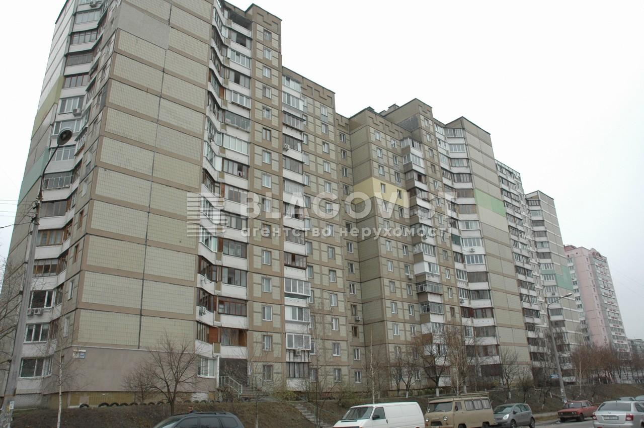 Квартира F-43980, Ушакова Миколи, 16, Київ - Фото 1
