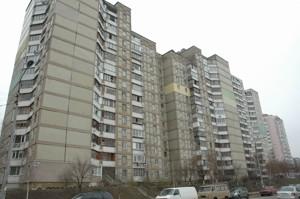 Квартира Ушакова Миколи, 16, Київ, R-8727 - Фото