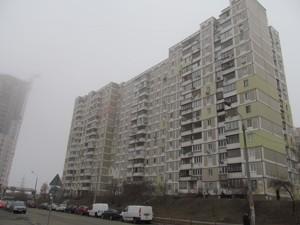 Квартира F-43980, Ушакова Миколи, 16, Київ - Фото 3