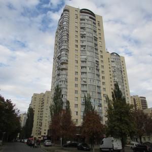 Квартира Кольцова бульв., 14а, Киев, R-6231 - Фото1