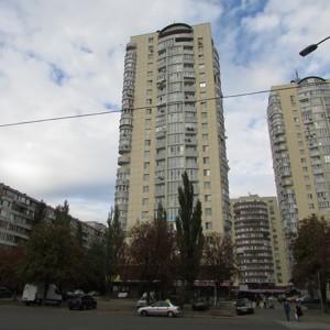 Квартира Кольцова бульв., 14а, Киев, Z-615345 - Фото3