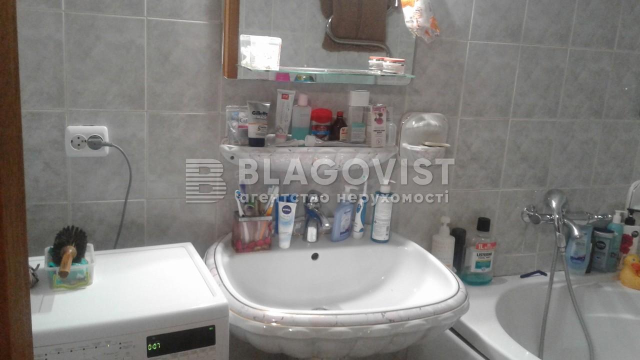 Квартира D-31044, Драгоманова, 22, Киев - Фото 25