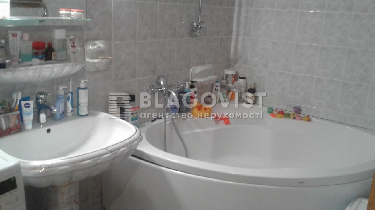 Квартира D-31044, Драгоманова, 22, Киев - Фото 26
