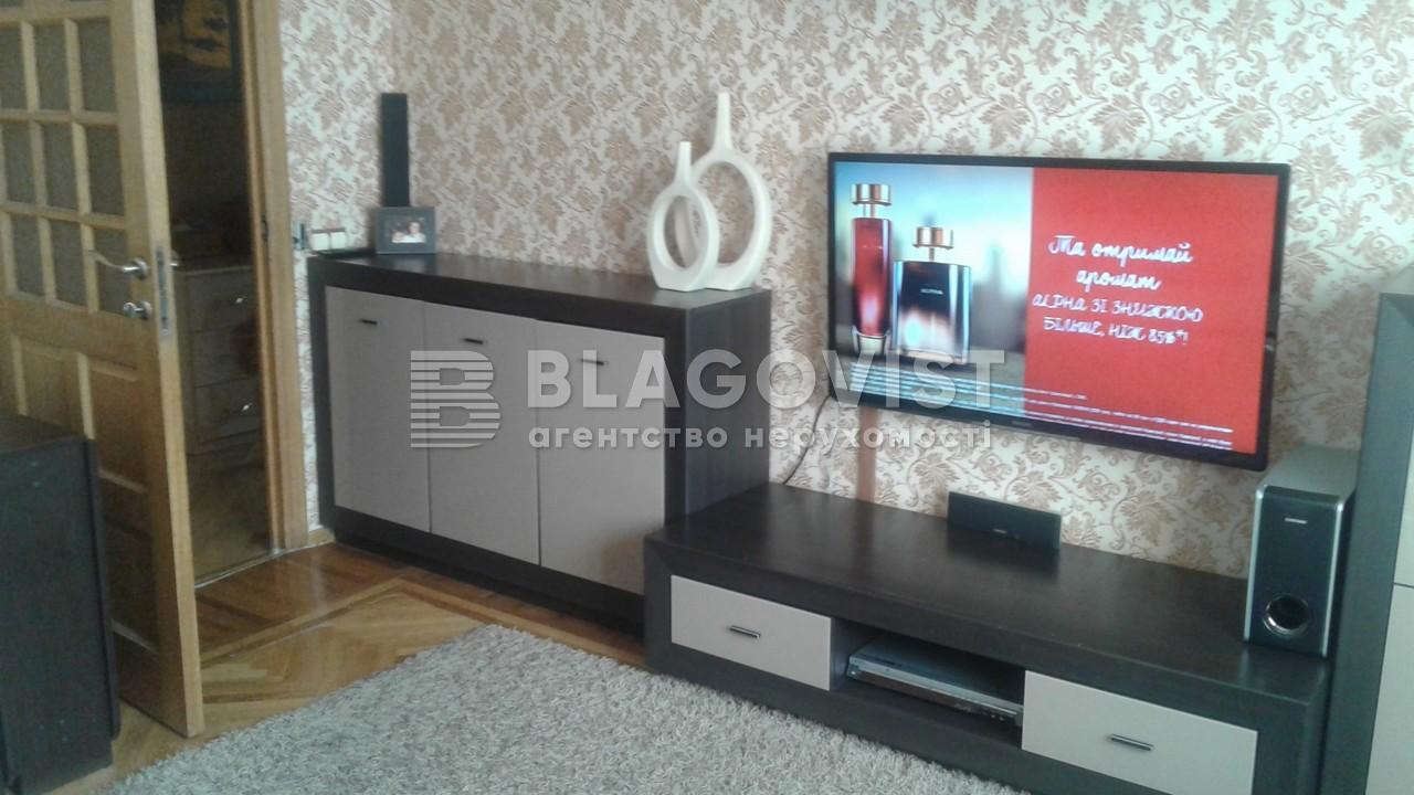 Квартира D-31044, Драгоманова, 22, Киев - Фото 9