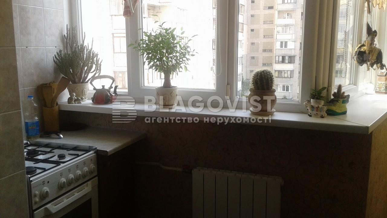 Квартира D-31044, Драгоманова, 22, Киев - Фото 20