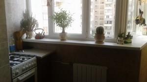 Квартира Драгоманова, 22, Київ, R-6854 - Фото 17