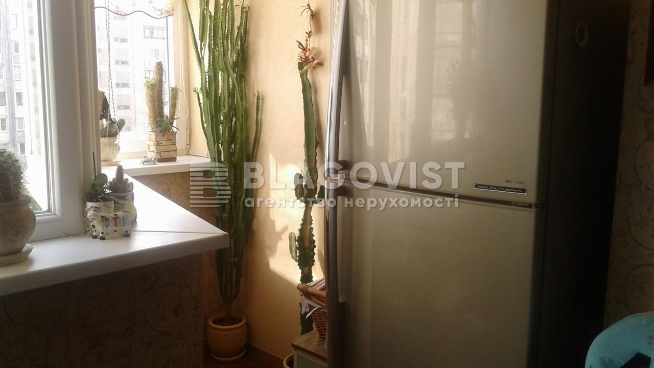 Квартира D-31044, Драгоманова, 22, Киев - Фото 21