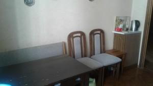 Квартира Драгоманова, 22, Київ, R-6854 - Фото 19