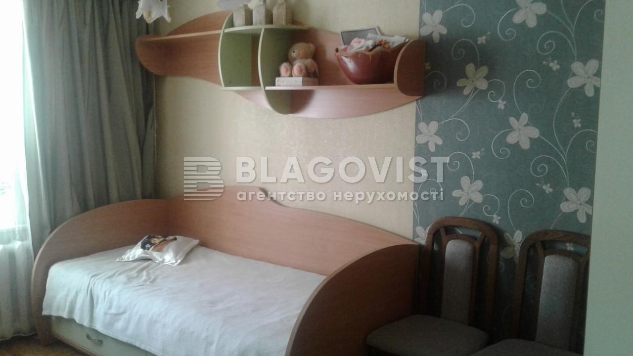 Квартира D-31044, Драгоманова, 22, Киев - Фото 14