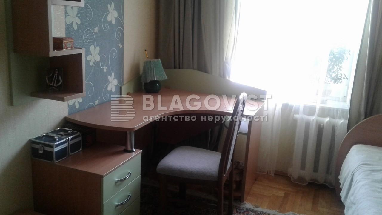 Квартира D-31044, Драгоманова, 22, Киев - Фото 15