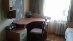 Квартира Драгоманова, 22, Київ, R-6854 - Фото 12