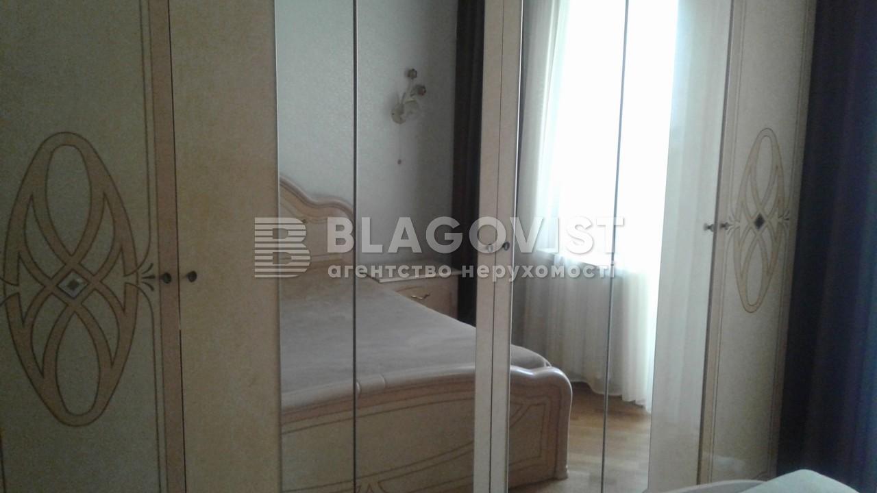 Квартира D-31044, Драгоманова, 22, Киев - Фото 13
