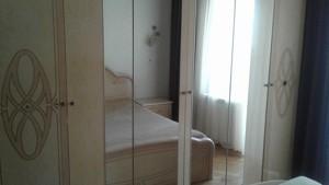 Квартира Драгоманова, 22, Київ, R-6854 - Фото 10