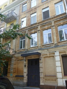 Квартира Франка Івана, 4, Київ, R-29371 - Фото1