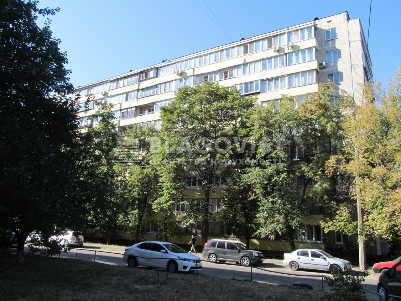 Квартира C-104655, Дружбы Народов бульв., 8а, Киев - Фото 2