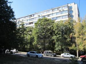 Квартира Дружбы Народов бульв., 8а, Киев, Z-754761 - Фото2