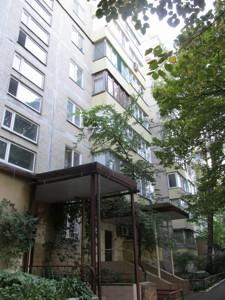 Квартира Дружбы Народов бульв., 8а, Киев, Z-754761 - Фото3