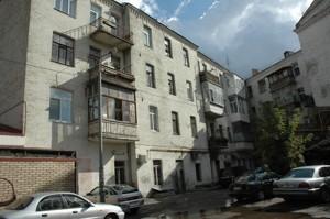 Нежилое помещение, Константиновская, Киев, R-25087 - Фото3