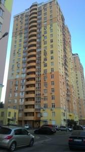 Квартира Хоткевича Гната (Красногвардейская), 10, Киев, Z-1136097 - Фото