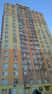 Квартира Хоткевича Гната (Красногвардейская), 10, Киев, D-35488 - Фото 7