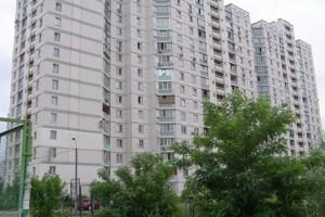 Apartment Drahomanova, 12а, Kyiv, Z-600765 - Photo1