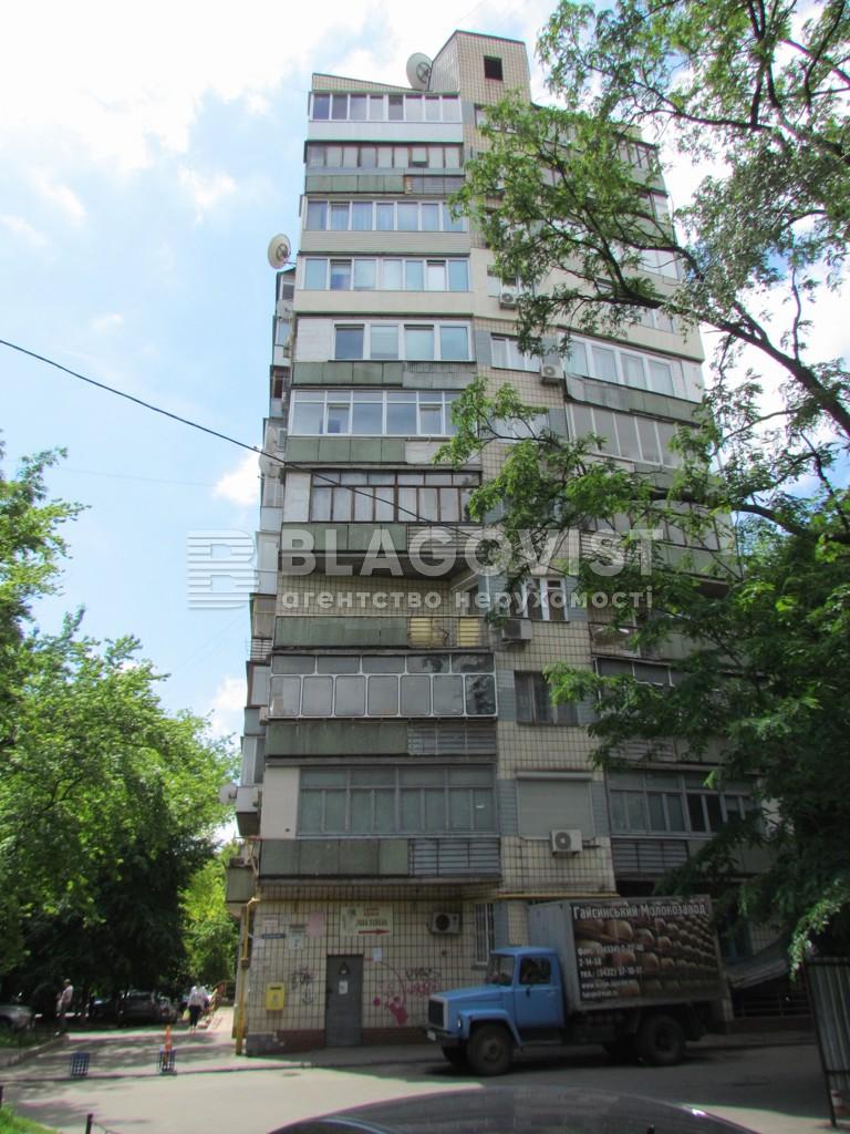 Квартира F-44425, Гордиенко Костя пер. (Чекистов пер.), 2а, Киев - Фото 3