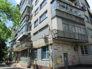 Квартира Гордиенко Костя пер. (Чекистов пер.), 2а, Киев, Z-628611 - Фото3