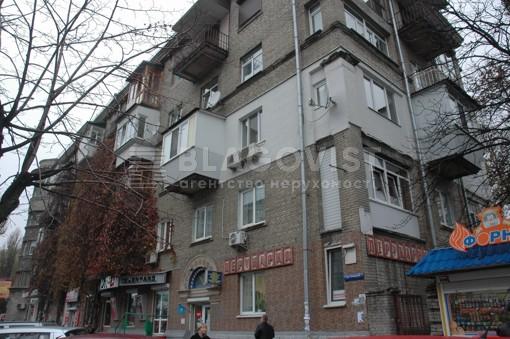 Квартира, A-108866, 40