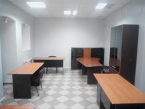 Офис, Хмельницкого Богдана, Киев, D-19813 - Фото 4
