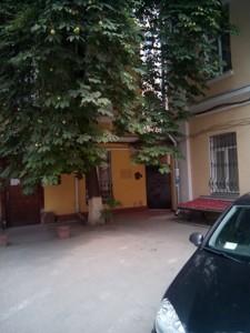 Офіс, Хмельницького Богдана, Київ, D-19813 - Фото 8
