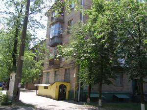 Квартира Харьковское шоссе, 13, Киев, X-23146 - Фото 1