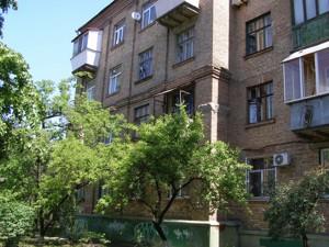 Квартира Харьковское шоссе, 13, Киев, X-23146 - Фото 5