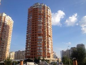 Квартира C-103563, Данькевича Константина, 14, Киев - Фото 1