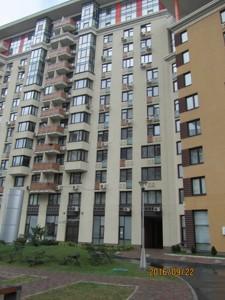 Квартира F-39645, Ломоносова, 71е, Киев - Фото 6