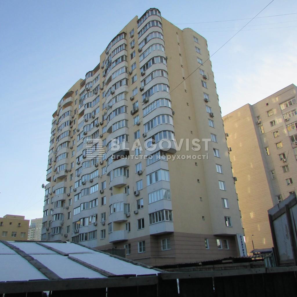 Паркинг, A-93845, Просвещения, Киев - Фото 1