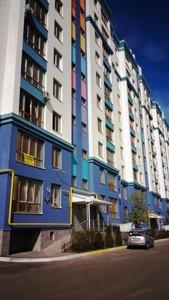 Квартира Мира, 9, Петропавловская Борщаговка, Z-526616 - Фото2