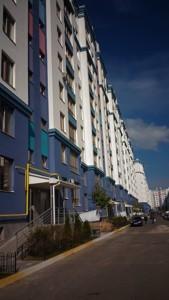 Квартира Мира, 9, Петропавловская Борщаговка, Z-526616 - Фото3