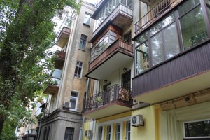 Квартира Антонова Авіаконструктора, 2/32, Київ, R-23004 - Фото1