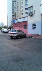 Нежилое помещение, Бажана Николая просп., Киев, Z-1848535 - Фото3