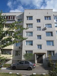 Квартира Вокзальная, 41, Глеваха, C-103791 - Фото1