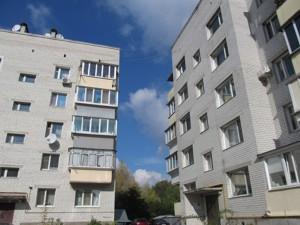 Квартира Вокзальная, 41, Глеваха, C-103791 - Фото2