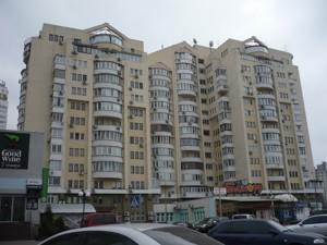 Квартира R-37653, Героїв Сталінграду просп., 12г, Київ - Фото 2