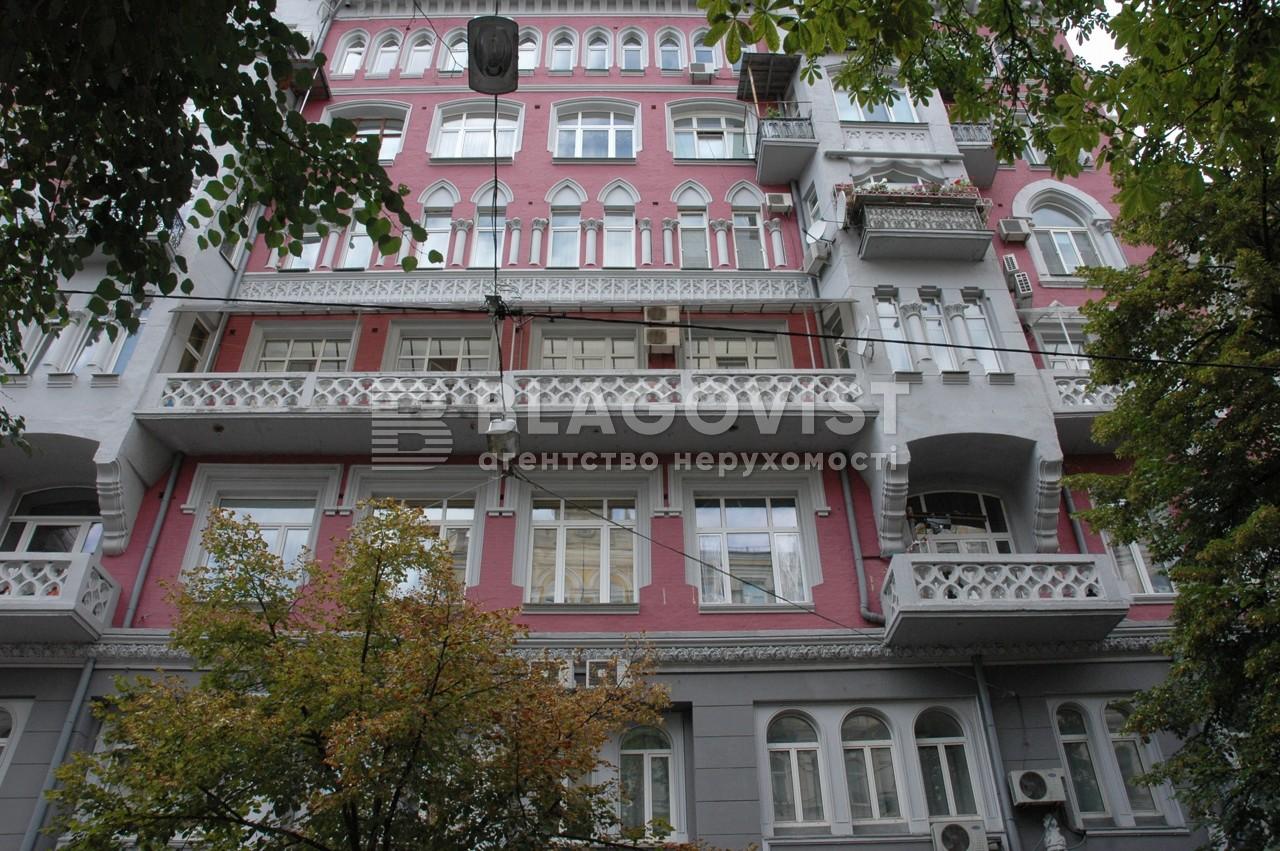 Квартира E-36054, Заньковецкой, 6, Киев - Фото 3
