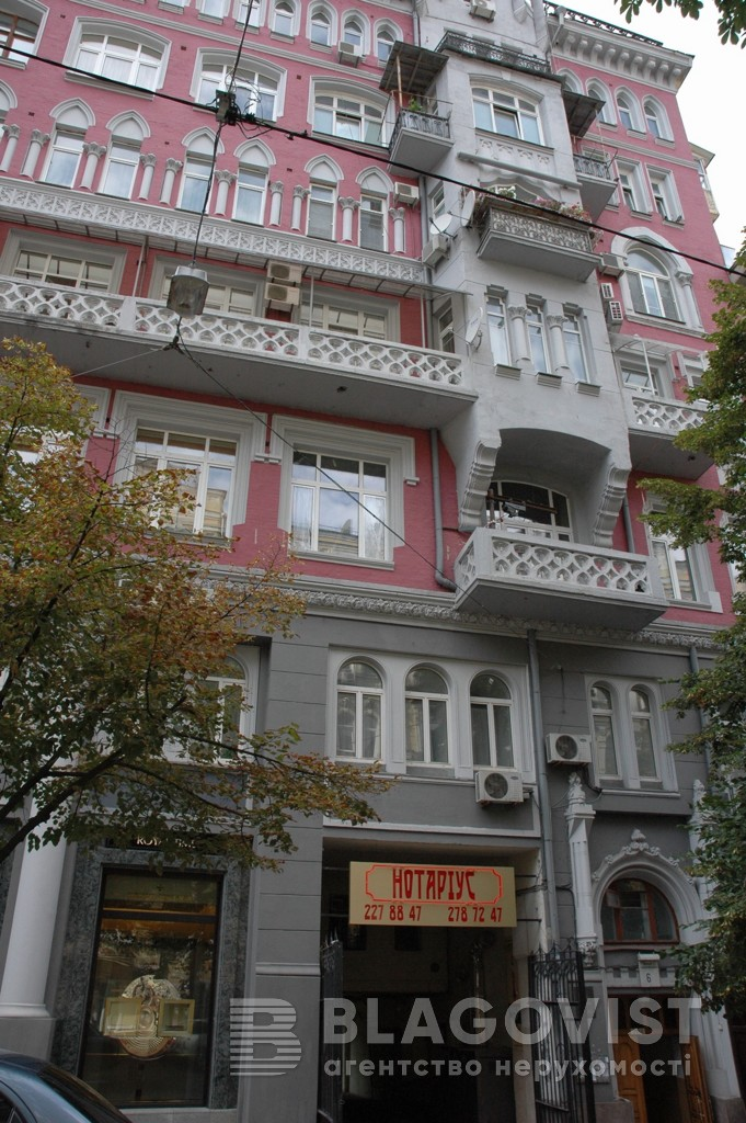 Квартира E-36054, Заньковецкой, 6, Киев - Фото 2