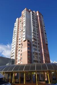 Квартира Героев Сталинграда просп., 16б, Киев, R-9217 - Фото