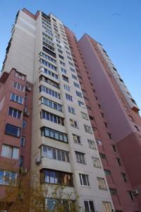 Квартира Героев Сталинграда просп., 16б, Киев, H-48947 - Фото 6