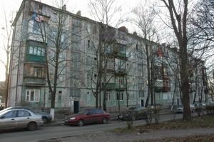 Квартира Антонова Авиаконструктора, 47, Киев, Z-793012 - Фото
