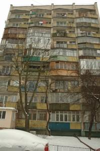 Квартира Бастіонний пров., 5, Київ, A-45657 - Фото 6