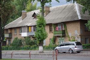 Office, Shchusieva, Kyiv, Z-406826 - Photo1