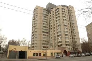 Квартира Солом'янська, 16б, Київ, M-38936 - Фото 30